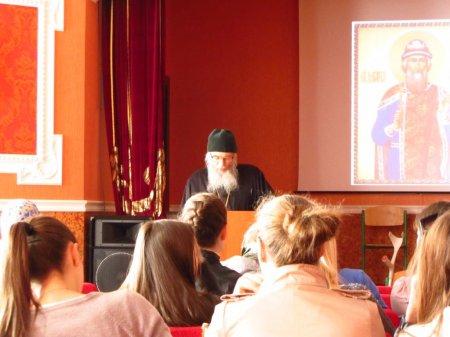 Духовно-нравственые следствия Крещения Руси
