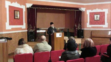 Десятая публичная лекция Эллино-византийского лектория при Свято-Пантелеимоновском храме